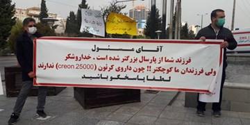 وقتی صدای «درد» شنیده میشود/ پایان امیدبخش تجمع خانواده بیماران «سیاف» در مقابل وزارت بهداشت