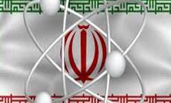 فارس من| وقف 300 میلیاردی در بخش هستهای نشاندهنده ورود مردم در عرصه علمی است