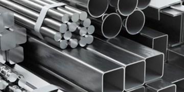 ابلاغ رویه ثبت اطلاعات محصولات طویل فولادی در سامانه جامع تجارت + سند