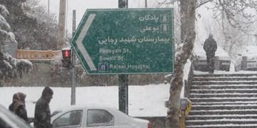 هشدار مدیریت بحران استان قزوین/ بارش برف و باران در راه است