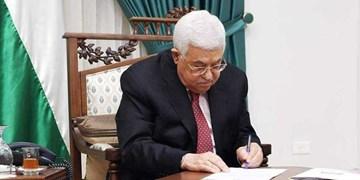 محمود عباس به آیتالله رئیسی تبریک گفت