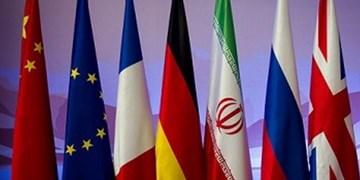 نشست مجازی غیررسمی وزرای خارجه ایران و ۱+۴ اول دی برگزار میشود