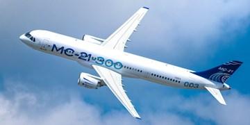 تست یخبندان جدیدترین هواپیمای مسافربری روسی