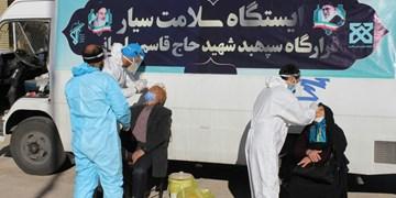دستاورد طرح شهید سلیمانی در شاهرود/ کاهش ۸۵ درصدی مراجعات به مراکز درمانی