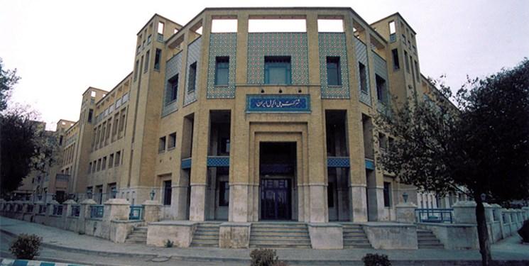 مصوبات مجمع عمومی شرکت پلیاکریل مشخص شد
