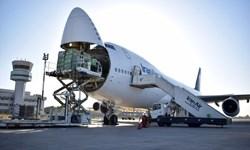 وضعیت هواپیماهای کشور برای انتقال واکسن کرونا/هما: ایرباس مسافری را هم باری میکنیم