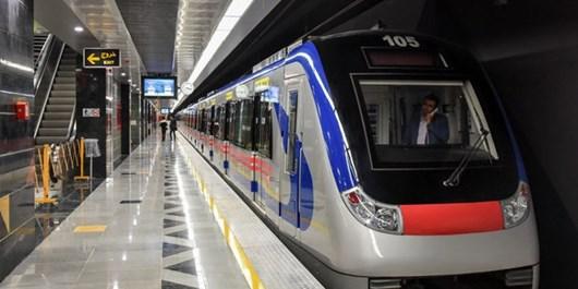 مترو تهران به راه آهن متصل شد