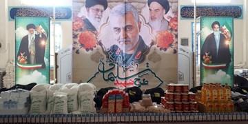 توزیع بسته معیشتی به ارزش ۴ میلیارد در «طرح شهید سلیمانی» شهرستان ری