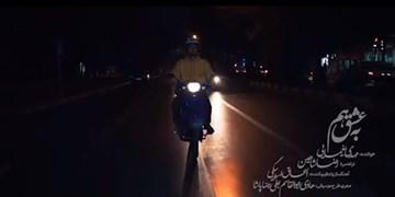 مهدی یغمایی از عفاف و حجاب خواند+ویدیو