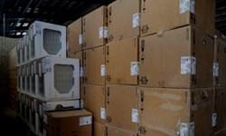 کشف ۴۰۰ دستگاه کولر گازی قاچاق به ارزش ۴۶میلیارد در شهرستان ری