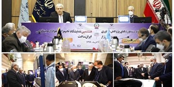«هشتمین نمایشگاه تجهیزات و مواد آزمایشگاهی ایرانساخت» آغاز به کار کرد