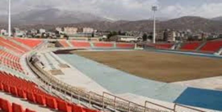 بهرهبرداری از ورزشگاه ۱۵ هزار نفری خرمآباد در ۱۴۰۰