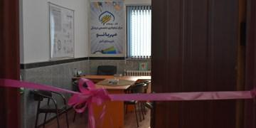 راهاندازی 300 مرکز نیکوکاری در مازندران/ افزایش هزینه تأمین جهیزیه مددجویان