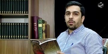 کتاب معرفی شده حنیف طاهری به مناسبت میلاد عمه سادات
