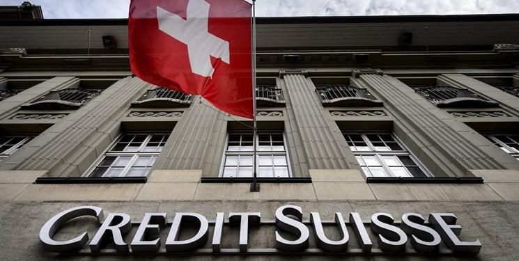 دومین بانک بزرگ سوئیس به پولشویی برای کارتل مواد مخدر قهرمان کشتی بلغارستان متهم شد