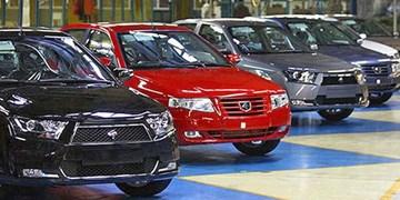 نایبرئیس اتحادیه فروشندگان خودروی اصفهان: خودروهای داخلی ارزان میشوند