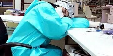 ساعات کار پرسنل بیمارستان ها کاهش یابد