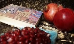 شبی گرم در سردترین ایام سال/ لرستانیها «شو چِله» را چگونه میگذرانند؟
