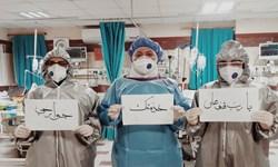 پرستاری که مدرس قرآن بود/ بیماران میگویند ما از تو روحیه میگیریم + عکس و فیلم