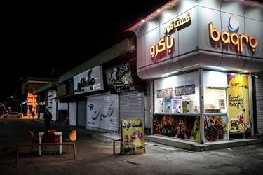 بندر بوشهر در یلدای کرونایی