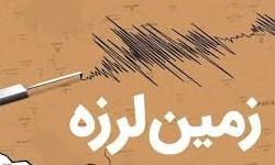 زلزله ۳.۱ ریشتری در فیروزکوه