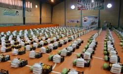فیلم| توزیع ۱۰۰۰ بسته معیشتی شب یلدا ویژه نیازمندان در ارومیه