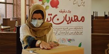 یلدای زنانه جهادگران کرمانشاهی