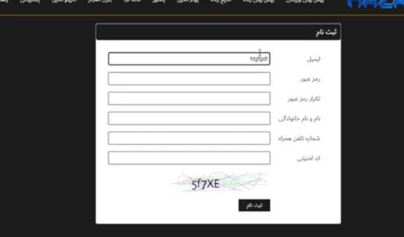 سایت حقوقی