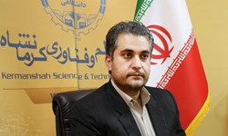 «صدف» دانشجویان کرمانشاه را توانمند میکند/ ورود جدی صنعتگران در حمایت از استارتآپها