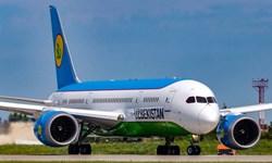 لغو پروازهای خارجی ازبکستان با 8 کشور تا 10 ژانویه