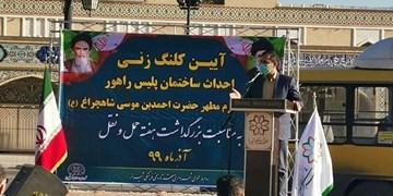 عملیات اجرایی احداث ساختمان پلیس راهور حرم احمدی(ع) آغاز شد