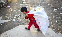 فارس من| بهسلامتی کودکانی که خیلی زود مرد شدند/ روایت محرومیت کودکان زبالهگرد