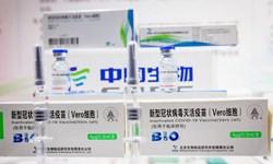 مجارستان برای خرید واکسن چینی به توافق رسید