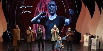 هفدهمین جشنواره ملی تئاتر مقاومت در ایستگاه پایانی