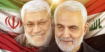 احزاب تونسی: شهید سلیمانی بین مردم تونس جایگاه والایی دارد/منتظر انتقام هستیم