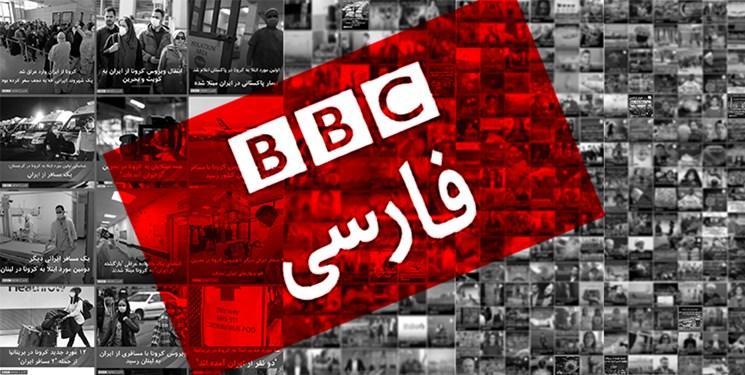 چرا BBC فارسی، انگلیسی است/ کرونای انگلیسی و سردرگمی رسانه ملکه