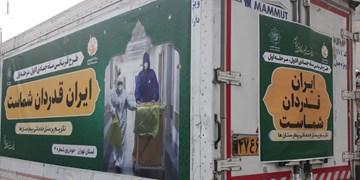 مسجدیها ۵ هزار بسته گوشت به کادر درمان هدیه کردند