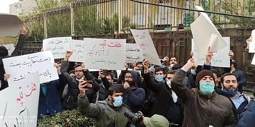 تجمع دانشجویان انقلابی مقابل وزارت دادگستری | درخواست برای خلع ید مالک شرکت نیشکر هفت تپه