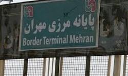 مرز تجاری«مهران» باز است