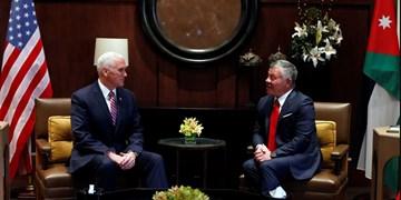 رایزنی نفر دوم دولت آمریکا با شاه اردن درباره «موضوعات منطقه»