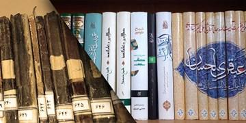 دعوت یک ناشر از نویسندگان برای شرکت در نهضت بازآفرینی تراث مهدوی