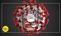 سرخط فارس  فشار سیاسی دولت برای پیوستن به FATF