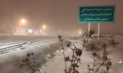 آلودگی هوا در کرج و تهران/ورود سامانه بارشی و هشدار کولاک و بهمن در 4 استان