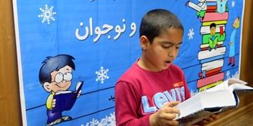درخشش ۵ عضو کتابخوان همدان در جام باشگاههای کتابخوانی کشور