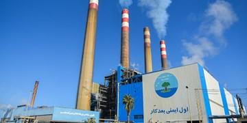 سهم ۵ درصدی بنیاد مستضعفان در تولید برق کشور/نیروگاههای بنیاد «مازوت» نمیسوزانند