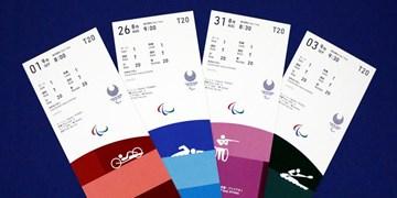 هزینه ۲۱ درصد بلیتهای فروخته شده پارالمپیک پس داده شد