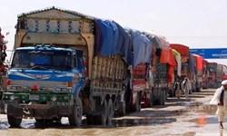 کاهش 50 درصدی قاچاق کالا در قالب ترانزیت بین افغانستان و پاکستان