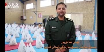 فیلم| سازماندهی ۳۸۲ گروه جهادی بسیجی در طرح شهید سلیمانی استان قزوین