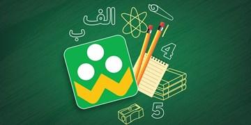 چالشهای دانشآموزان در فضای آموزشی شاد/ معلمان و خانوادهها نگراناند
