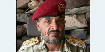 یکی از فرماندهان عالیرتبه دولت مستعفی یمن کشته شد
